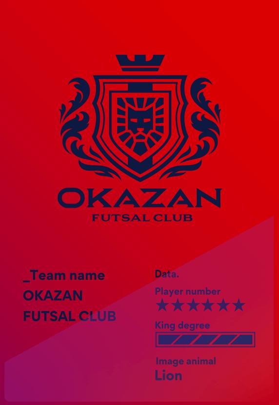 OKAZAN FUTSAL CLUB