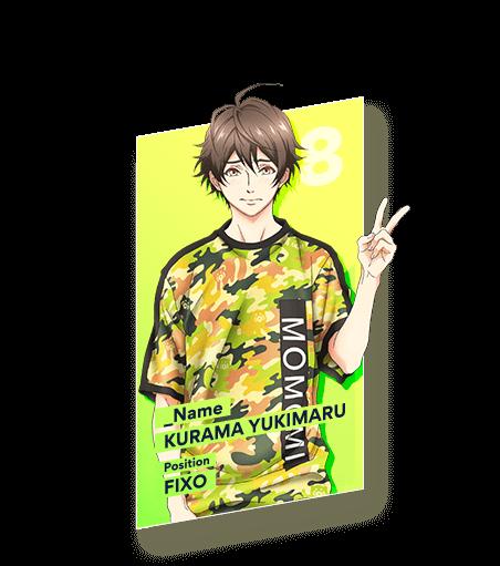 _Name KYOGOKU SEI Position ALA